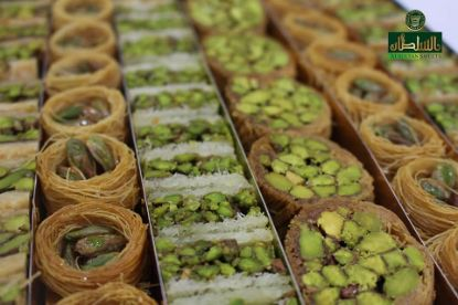 Picture of Assorted Baklava /500g(1.1lb)